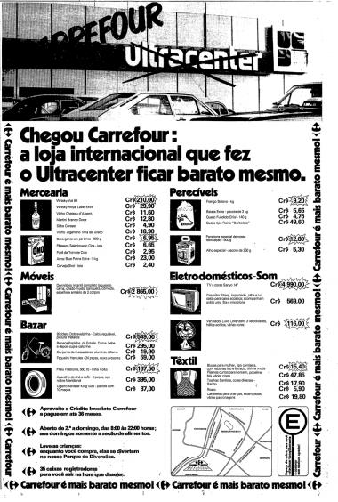 Hipermercado 2 - Foto 1
